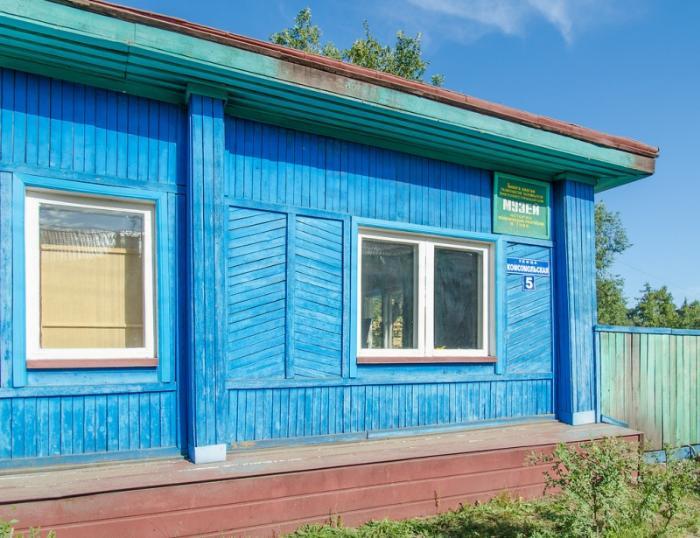 Музей истории политических репрессий, Кызыл