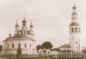 Старое фото Усолья в Пермском крае