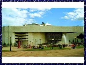 Биробиджанская областная филармония