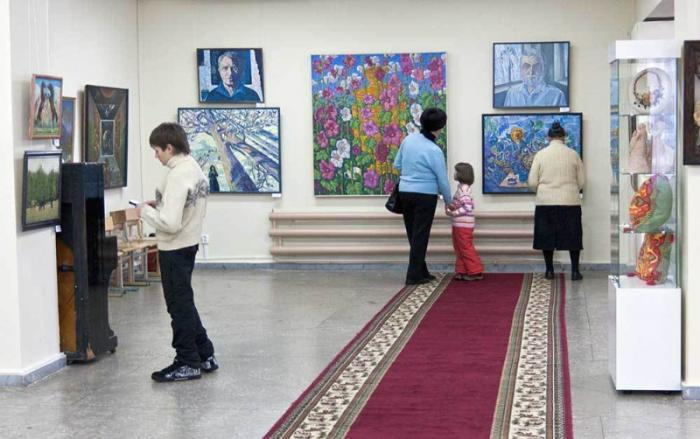 Картинная галерея, Стерлитамак