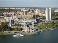 Москва — Екатеринбург. Расстояние, как добраться, где остановиться.