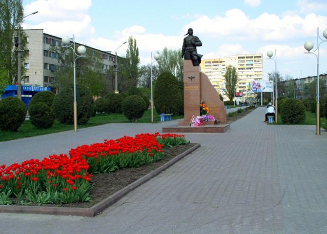 «Памятник А. Маресьеву»