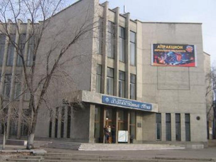 Читинский художественный музей