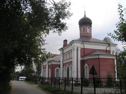 хотьково московская область фото