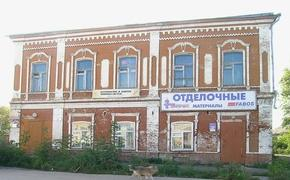Каинск (Куйбышев): Папшева 5