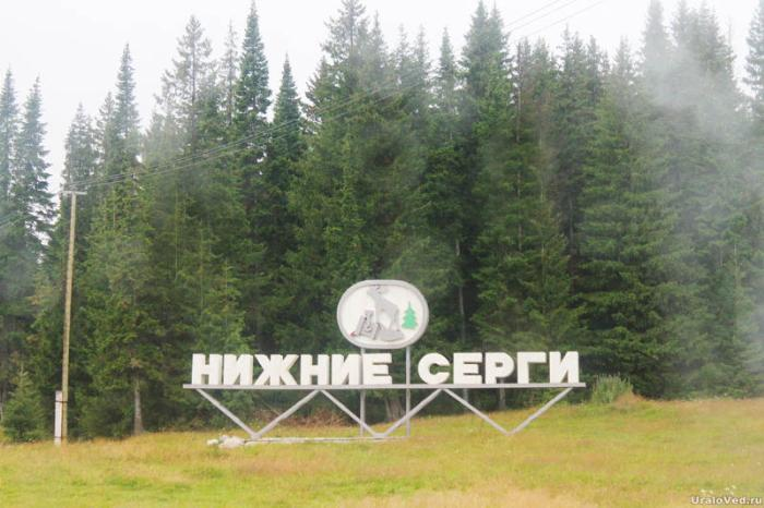Стела на въезде в Нижние Серги