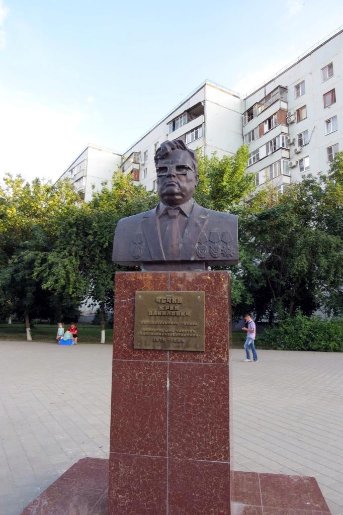 Волгодонск, новый город, Чечин