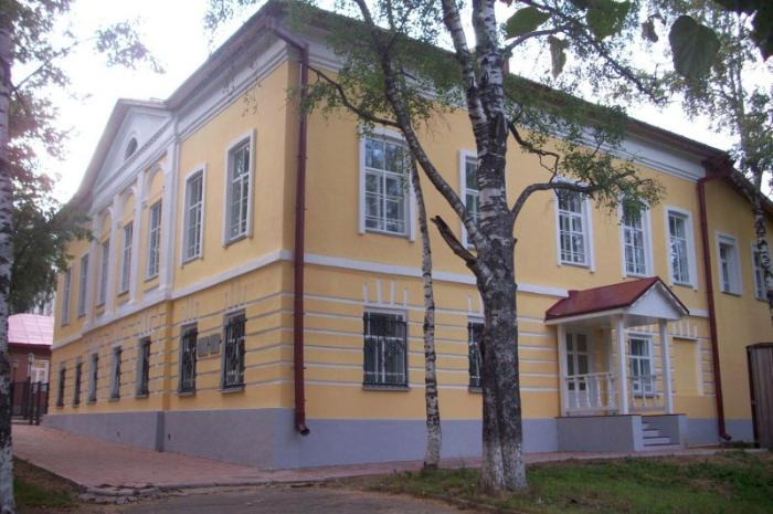 Каменный дом Сухановых, Сыктывкар