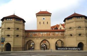 Изартор в Мюнхене