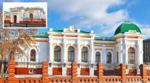 Особняк купца Батюшкина (Дом Колчака)