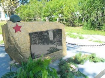 с. Новогеоргиевка Шимановского р-на. Памятник участникам войны и труженикам тыла. Камень заложен в 2015 году