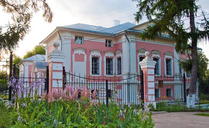 Усадьба Лопасня-Зачатьевское