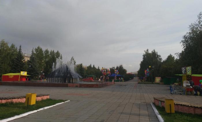 Городской парк отдыха