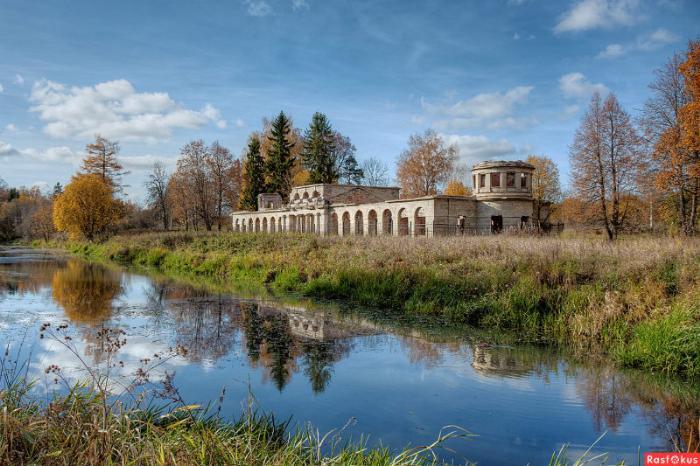 Пейзажный парк Сильвия
