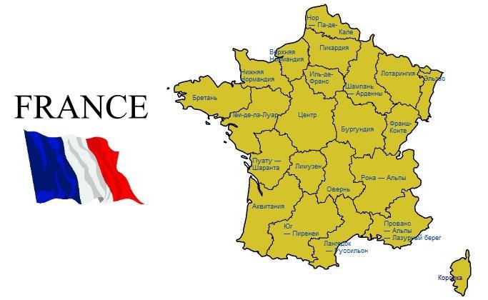 Памятка для туриста: регионы Франции