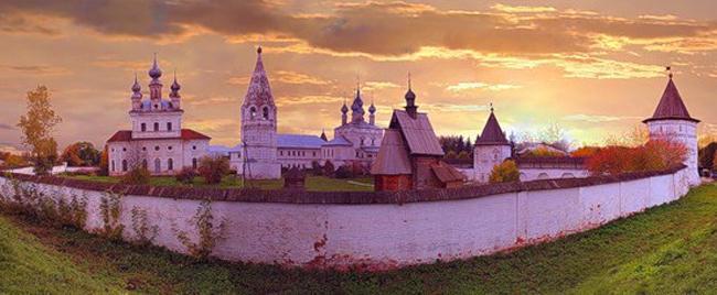 Крепость «Белый город»