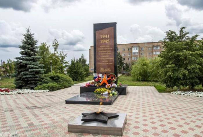 Мемориал Победы и Воинской славы