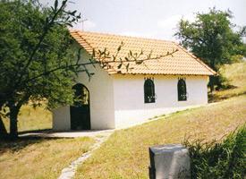 Церковь Святых апостолов Петра и Павла в селе Пальо Агионери