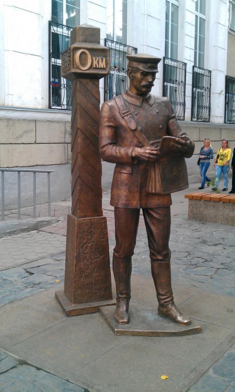 Памятник Нулевой километр, Курган