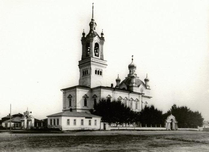 город Камышлов Свердловская область