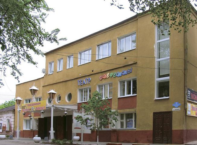 Саратовский областной театр оперетты