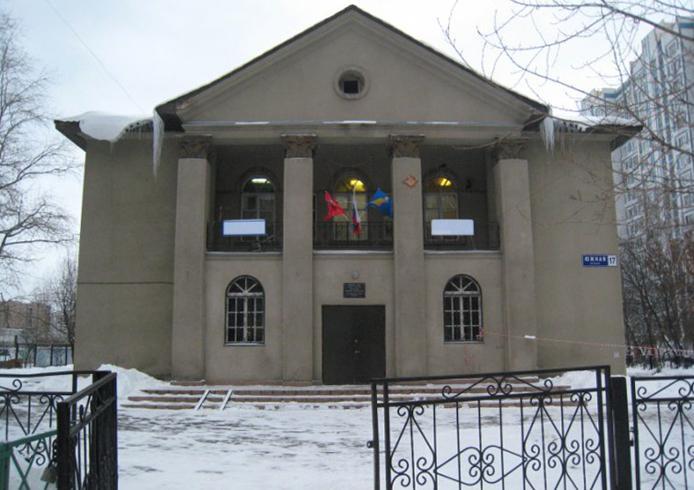 Детский оперный театр