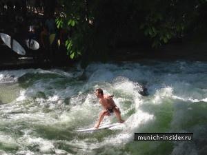 Стоячая волна в Мюнхене