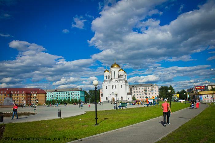 Преображенская площадь Серова