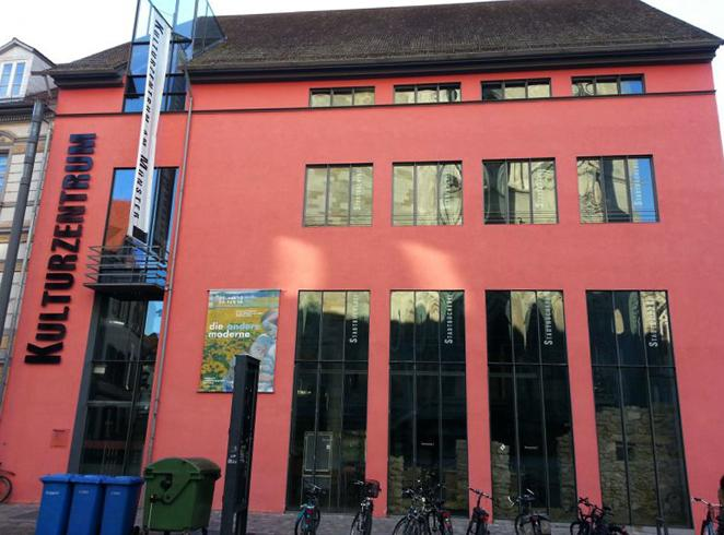 Городская художественная галерея имени Вессенберга