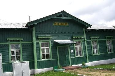 Разделенная пополам деревня Свеженькая
