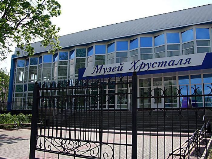 Фото музей хрусталя в городе Дятьково