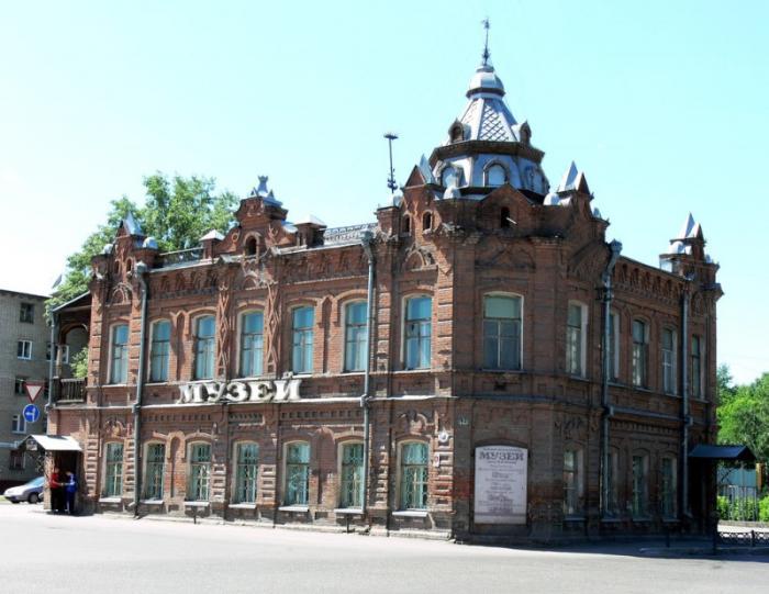 Музей Чуйского тракта, Бийск