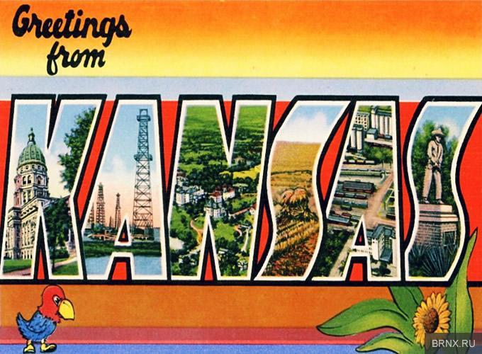 Штат Канзас (Kansas) США