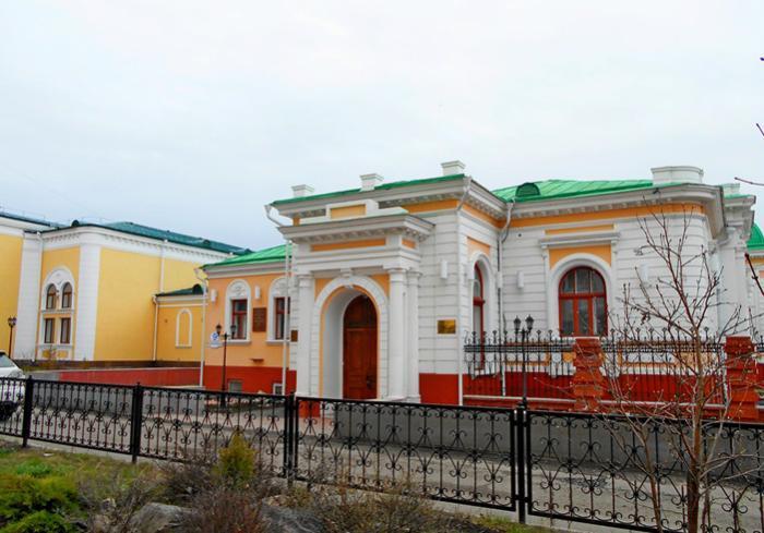 Дом Колчака