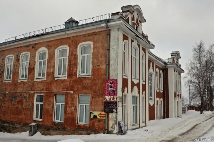 Заводоуправление Лысьвенского завода