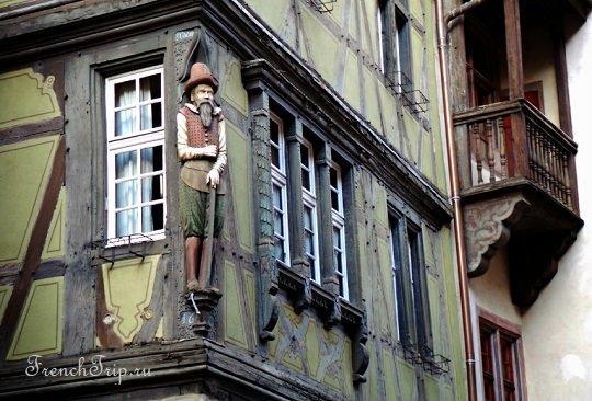 Alsace-Colmar-Zum Kragen