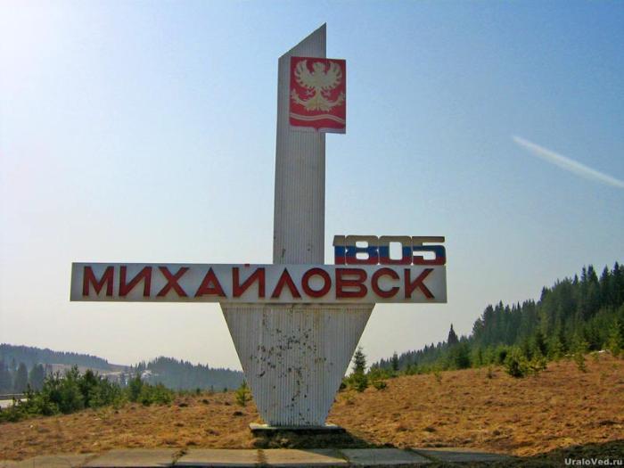 Стела на въезде в Михайловск