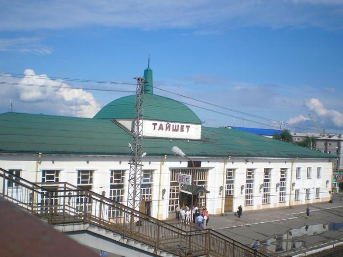 Город Тайшет