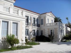 Национальная галерея и музей Александра Сутзоса
