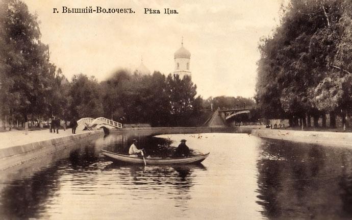 Старое фото Вышенго Волочка, река Цна