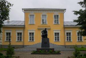 Дом Музей Чайковского
