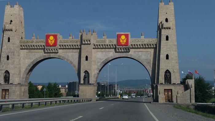 Арка «Аланские ворота»