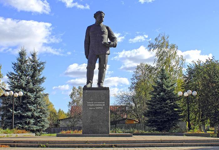 Памятник С. Орджоникидзе