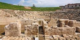 достопримечательности города Лариса в Греции