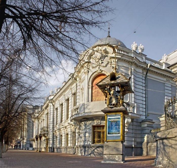 Ульяновский кукольный театр