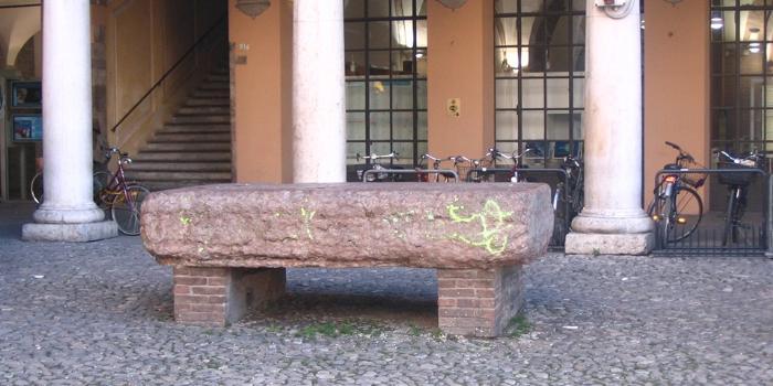 Публичный камень