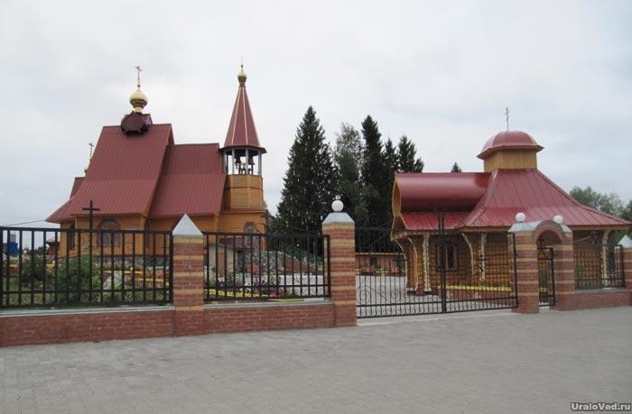 Спасо-Преображенский храм Чусового