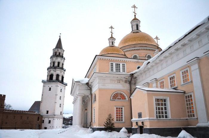 Достопримечательности Невьянска. Невьянская башня и Спасо-Преображенский собор