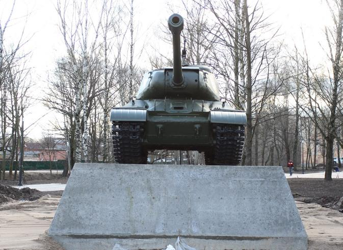 Монумент Танк ИС-2