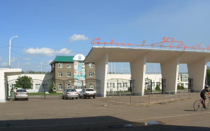 Стадион имени 50-летия Октября